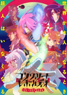 Concrete Revolutio. Choujin Gensou - The Last Song