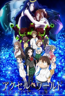 Accel World. Infinite Burst