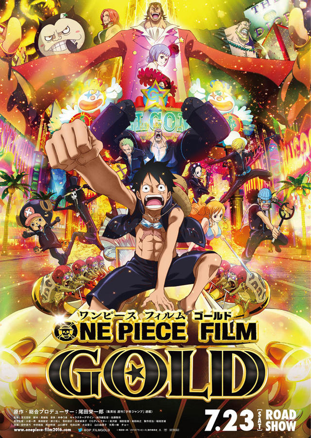 One Piece Film. Gold