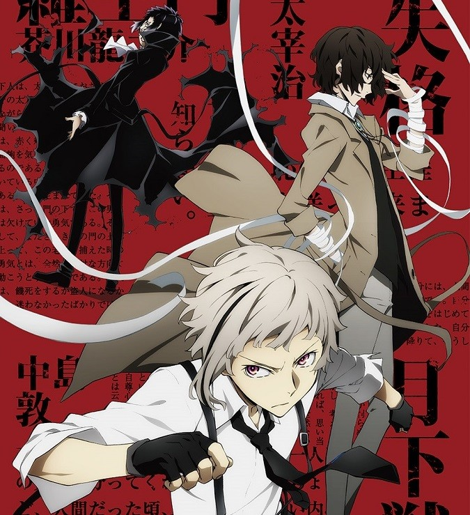 bungou-stray-dogs-2016