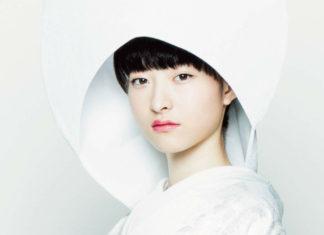 Rina Matsuno