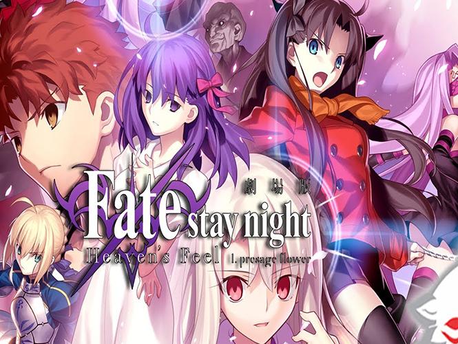 Fate Stay Night: Heaven's Feel Parte 1