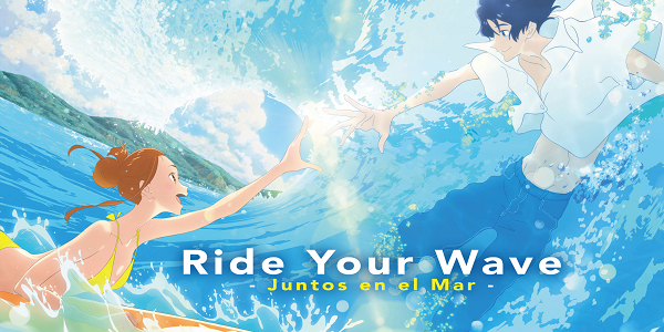 Ride Your Way