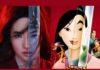 La magia de la animación en Mulan FT
