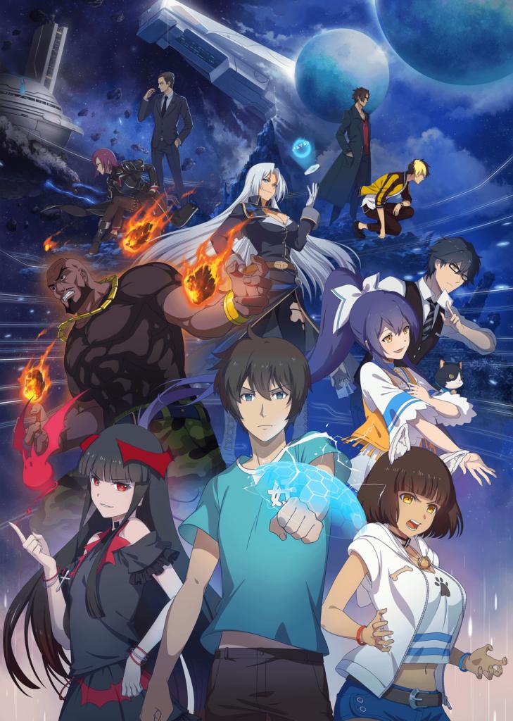Anime Onegai traerá a México el anime Chino-Japonés Registro de Criaturas Magicas