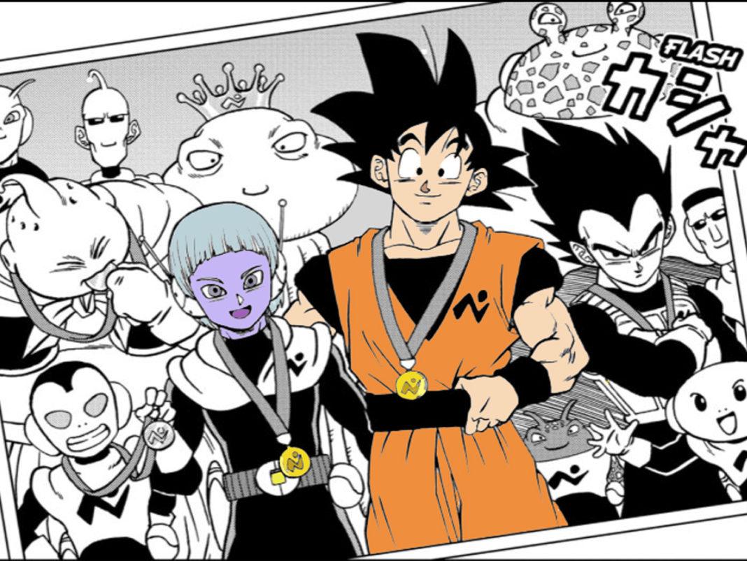 Dragon Ball Super Merus