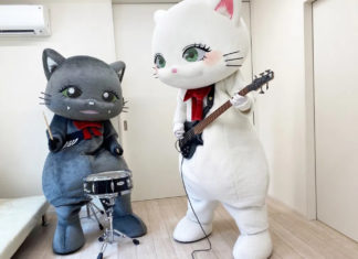 Buinyasu y Yaminyasu