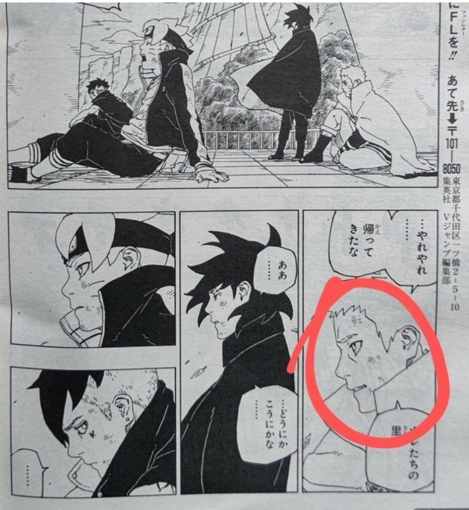 Naruto y Boruto