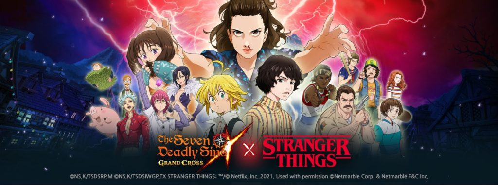 Stranger Things x Nanatsu no Taizai
