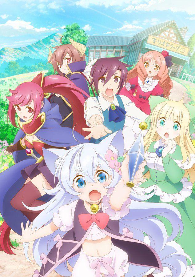 Guía de anime: Verano 2021 CHEAT KUSUSHI NO SLOW LIFE: ISEKAI NI TSUKUROU DRUGSTORE