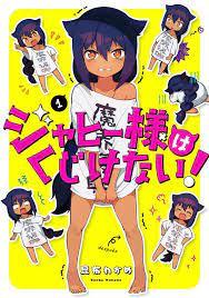 Guía de anime: Verano 2021 JAHY-SAMA WA KUJIKENAI!