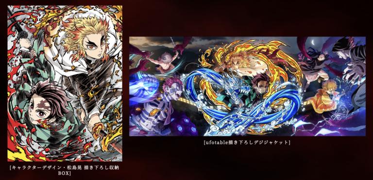 Kimetsu no Yaiba la pelicula en dvd y blu ray