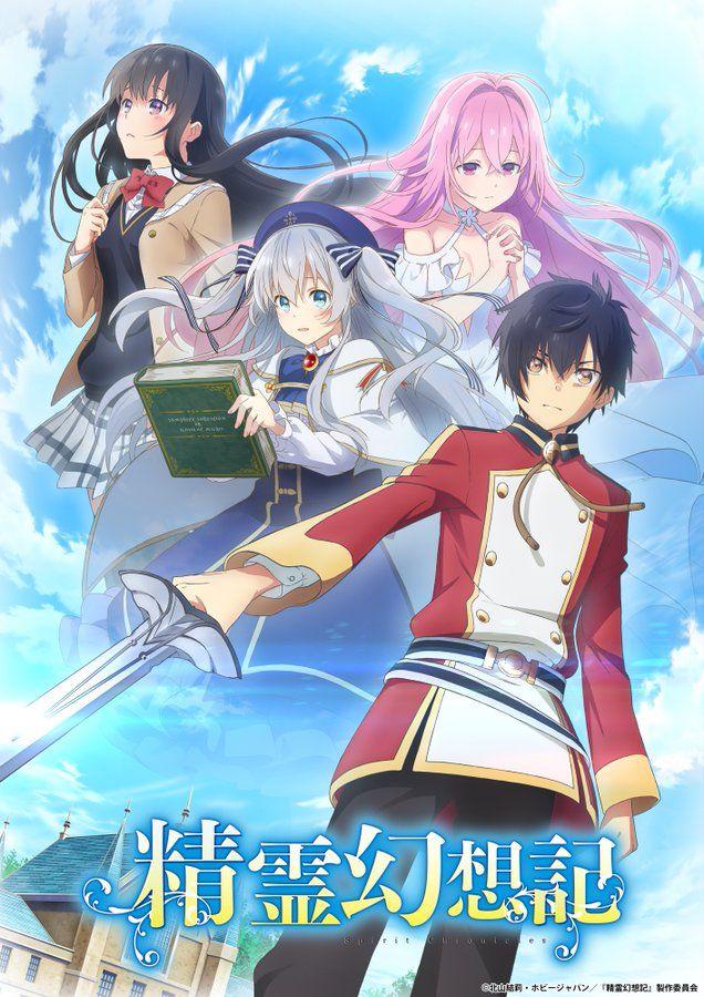 Guía de anime: Verano 2021 SEREI GENSOUKI