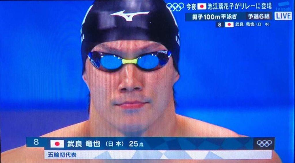 Olimpiadas Frikis