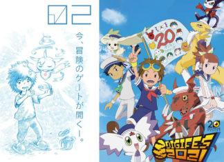 Digifest Digimon