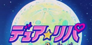 Dua Lipa anime