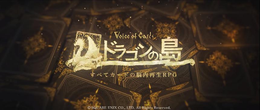 Voice of Cards: The Isle Dragon Roars es lo nuevo de Yoko Taro