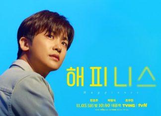 Drama Coreano Happiness
